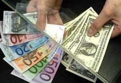 L'euro se rapproche à grands pas du seuil de 1,50 dollar face au dollar