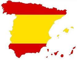Espagne : la BEI prête 200 millions d'EUR à BBK pour le financement de projets réalisés par des entreprises et des collectivités locales