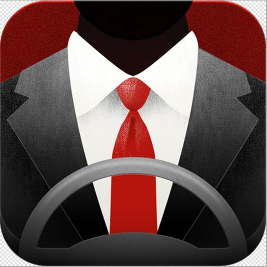 Chauffeur-Privé - L'alternative aux taxis parisiens qui informe du prix définitif de la course par avance
