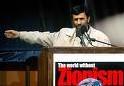 Mahmoud Ahmadinejad : plus fou que jamais