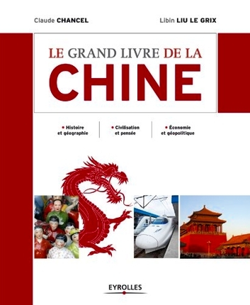 « Le Grand livre de la Chine »