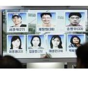Les derniers otages Sud-Coréens libérés par les Talibans