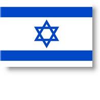 La bande de Gaza déclarée 'entité hostile à Israël'