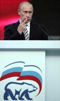 Poutine contre un changement institutionnel en Russie
