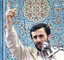 Mahmoud Ahmadinejad déclare que l'Iran a désormais assez de centrifugeuses pour l'arme atomique