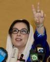 Le testament de Benazir Bhutto