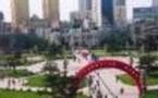 L'enseignement à la française s'implante en Chine